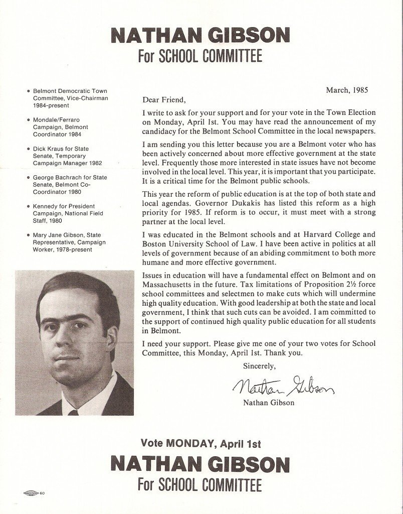 Nathan S. Gibson for School Committee March 1985 letter